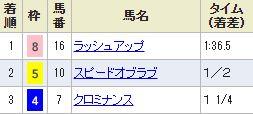 tokyo5_105.jpg