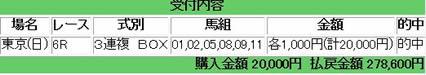 tokyo6_223_2.jpg