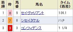 tokyo7_1019.jpg