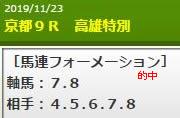 top1123_1.jpg