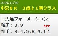 top1130_1.jpg