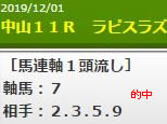top121_1.jpg