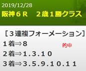top1228_!.jpg