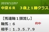 top127_1.jpg