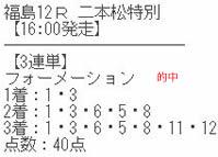 uma112_2.jpg