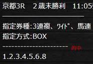 xxx1019_3.jpg