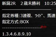 xxx1026_1.jpg