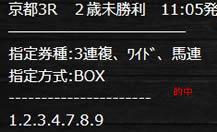 xxx105_2.jpg