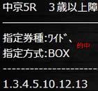 xxx1214_2.jpg