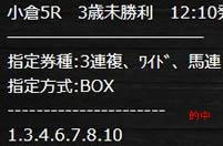 xxx28_1.jpg