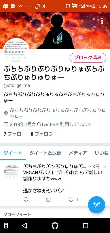 FB_IMG_1569076138528.jpg
