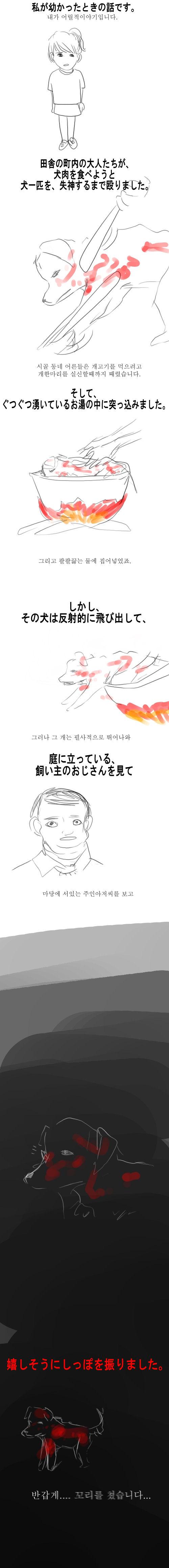 KANKOKUDOGMEAT13.jpg