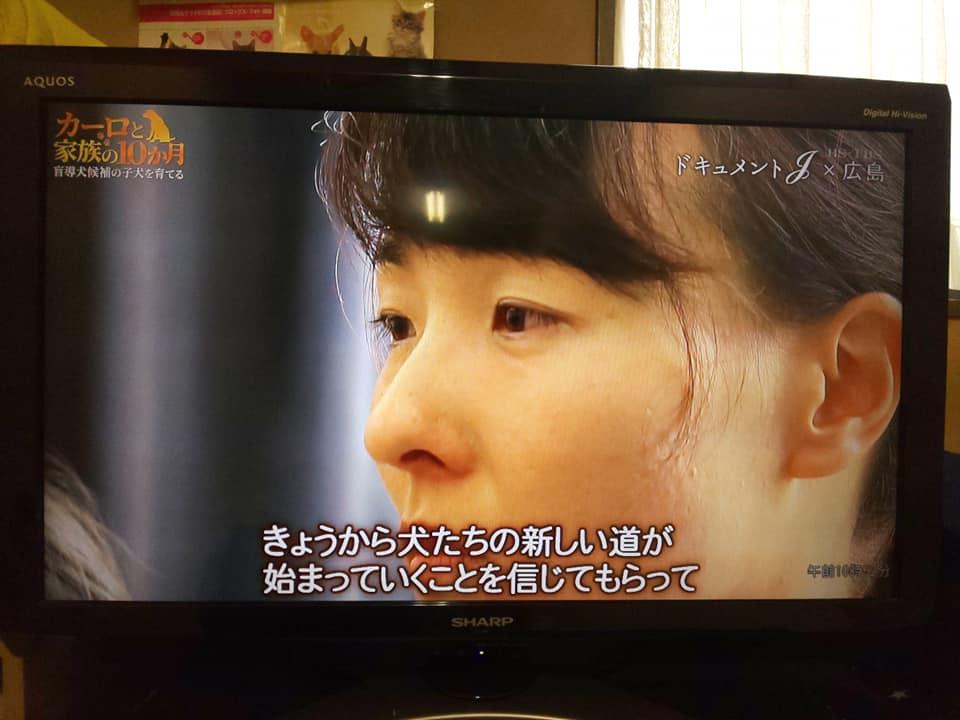 moudouken18.jpg
