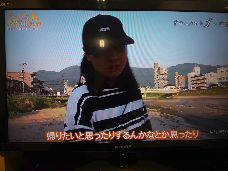 moudouken24.jpg