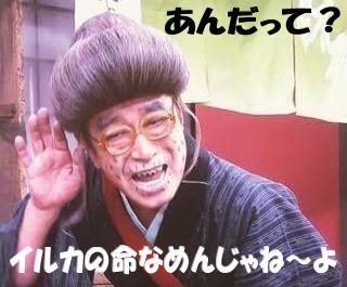 simuraken1.jpg