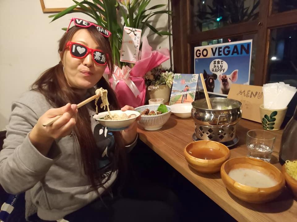 veganren12.jpg