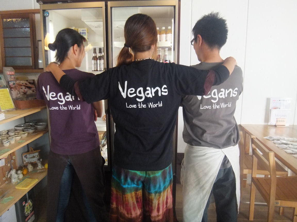 vegansomoide14.jpg