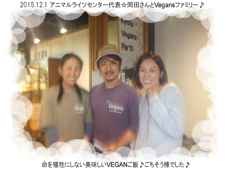 vegansomoide9.jpg