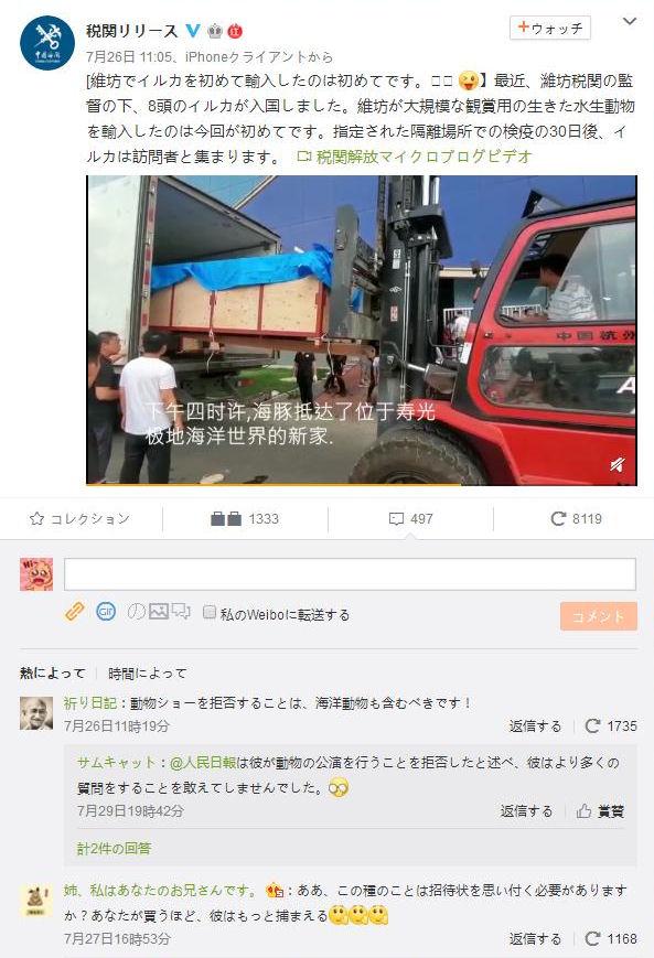 weibo1.jpg