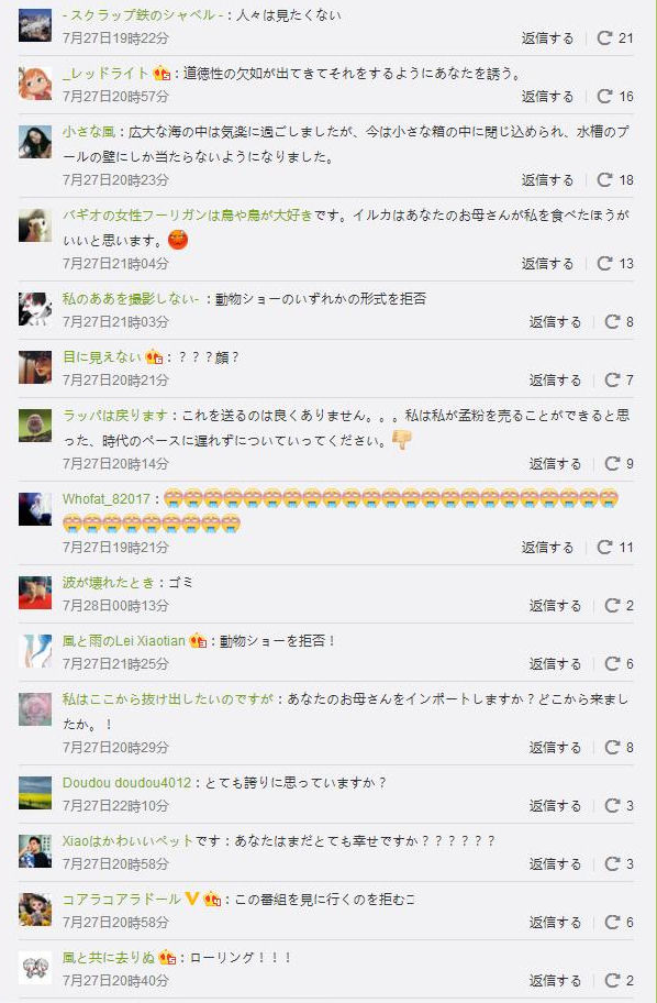 weibo4.jpg