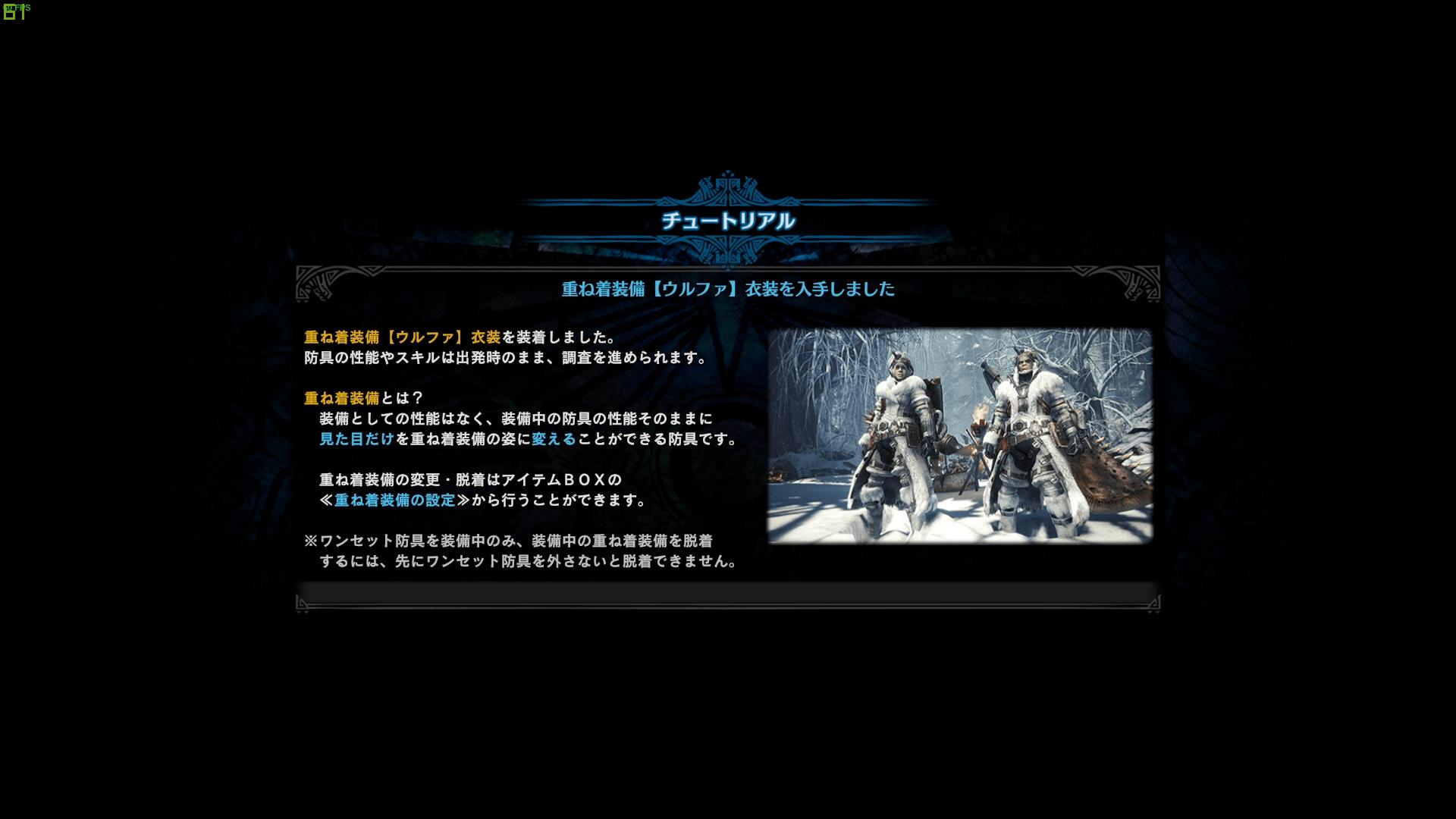 映画 テレビ 2020_01_16 20_43_07-min