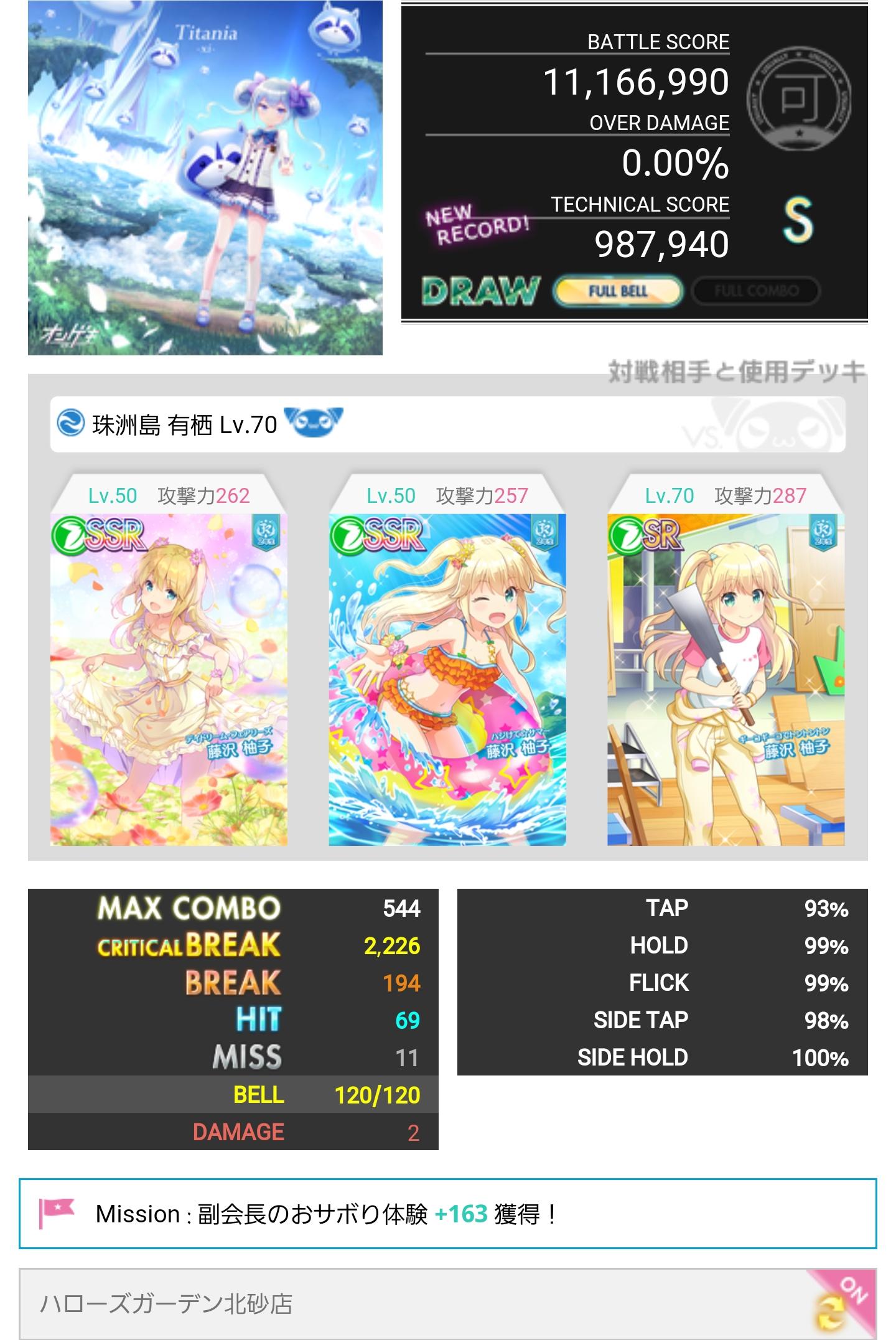 Screenshot_20200101-212234_Internet.jpg