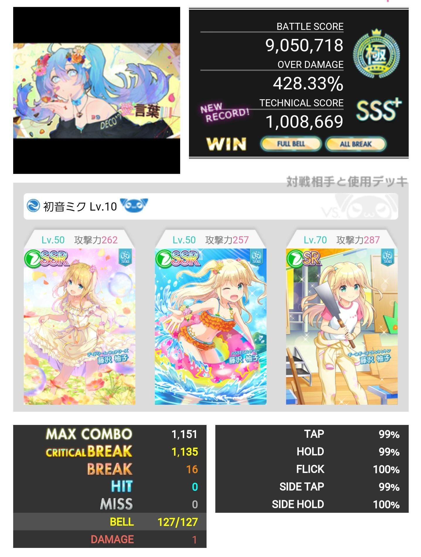Screenshot_20200110-172231_Internet.jpg