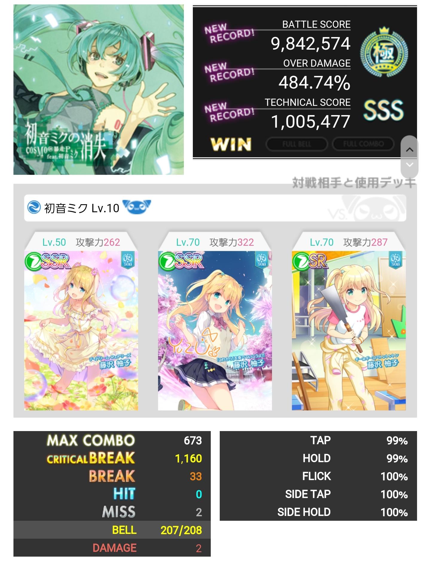 Screenshot_20200211-202152_Internet.jpg