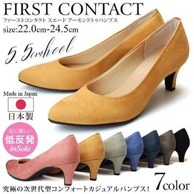 hakimonohiroba_im-39532-odr.jpg