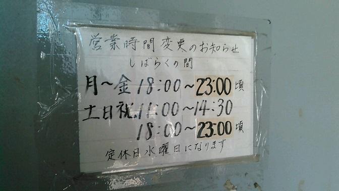 20191004_1228310.jpg