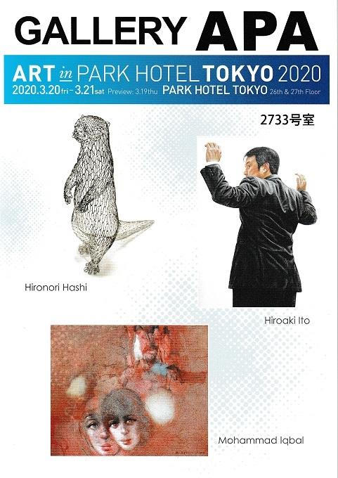 AiPHT_20200226_0001.jpg