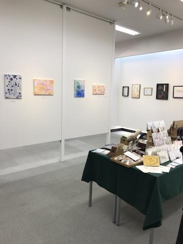 200204芝田画廊2