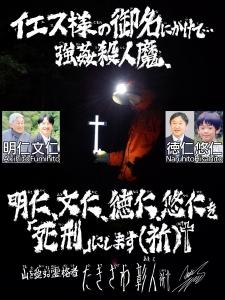 光の十字架04