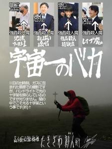 八ヶ岳アタック163