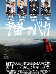 八ヶ岳アタック167