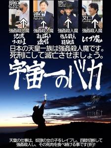 八ヶ岳アタック171