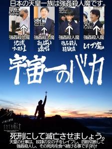 八ヶ岳アタック174