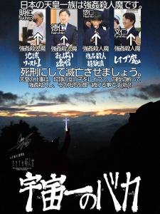 八ヶ岳アタック176