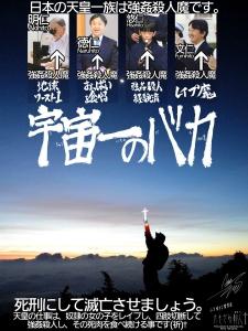 八ヶ岳アタック177