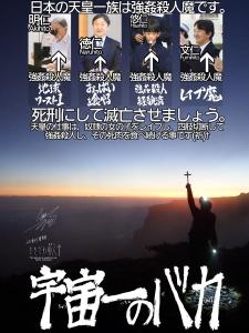 八ヶ岳アタック180