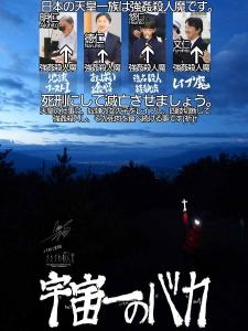 八ヶ岳アタック181