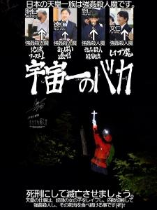 八ヶ岳アタック182