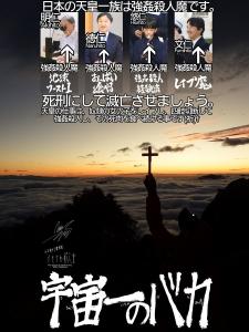 八ヶ岳アタック184