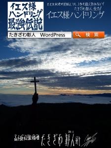 八ヶ岳アタック185i