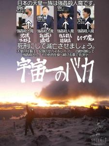 八ヶ岳アタック194