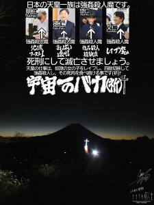 富士周辺アタック33