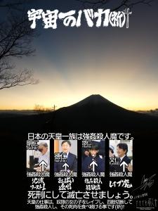 富士周辺アタック35