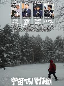 八ヶ岳アタック196