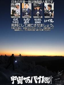 八ヶ岳アタック200