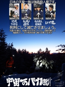 八ヶ岳アタック203